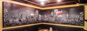 Wandgestaltung von Designstudenten