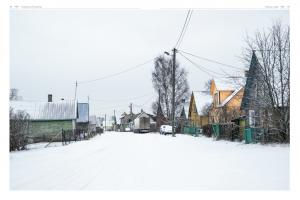 Silent Estonia7 von Designstudentin Vita Lubinsen
